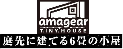 amagear