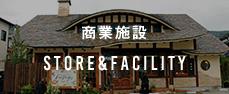 Store&Facility
